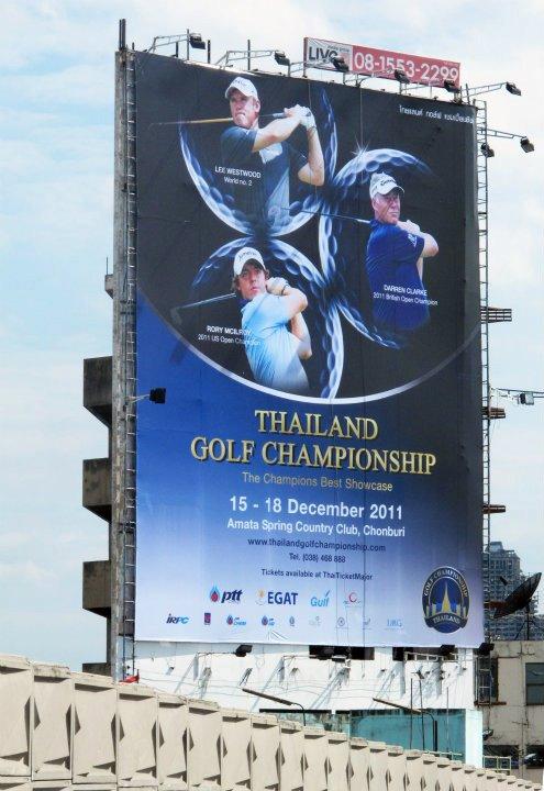 Thailand Golf Championship 25 รางวัลๆ ละ 2 ใบ